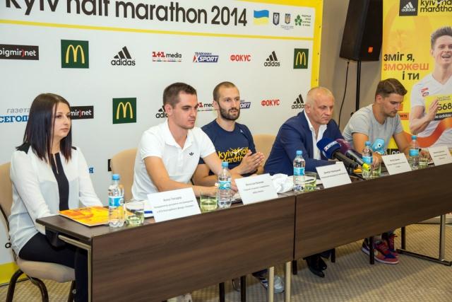 kyivhalfmarathon14