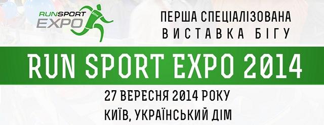 RUN_expo_2014