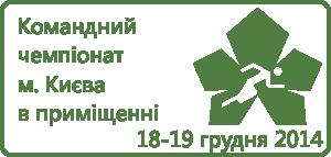 2014_12_18-19