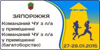 2015_01_27-28
