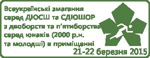 2015_03_21-22