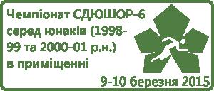 2015_03_09-10