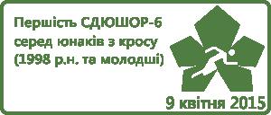 2015_04_09