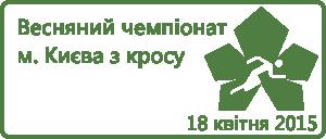 2015_04_18