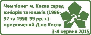 2015_06_03-04