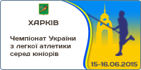 2015_06_15-16