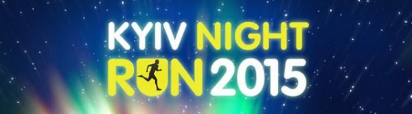 kyiv_night_run_1