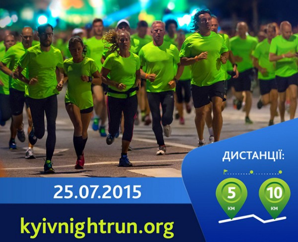 kyiv_night_run_2