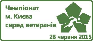 2015_06_28
