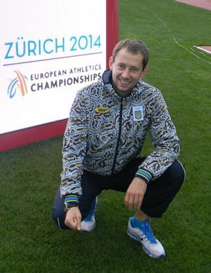 Сергій Басенко