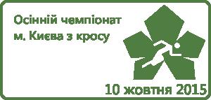 2015_10_10
