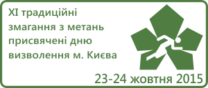 2015_10_23-24__