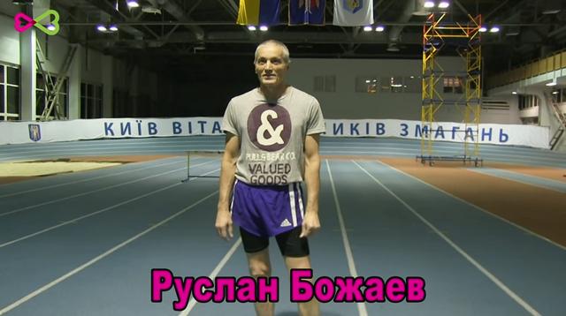 bozhaev