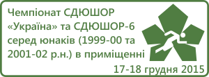2015_12_17-18