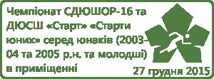 2015_12_27