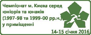 2016_01_14-15