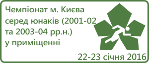 2016_01_22-23