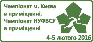 2016_02_04-05