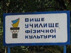 bvufk