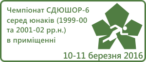 2016_03_10-11