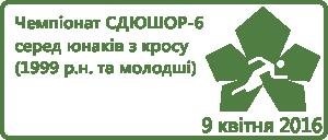 2016_04_09