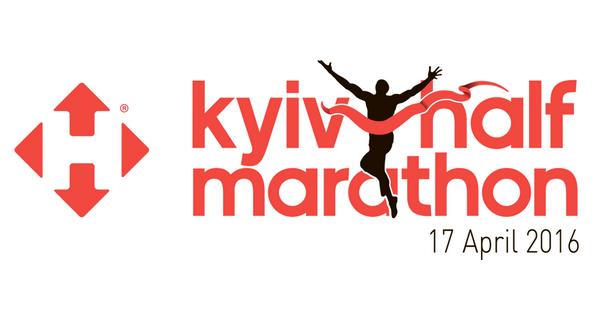 2016_04_17_Kyiv_Half_Marathon