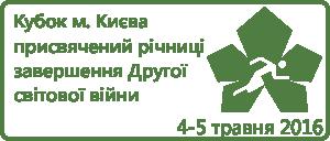2016_05_04-05