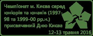 2016_05_12-13