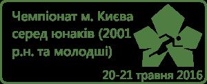2016_05_20-21