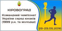 2016_05_28-29