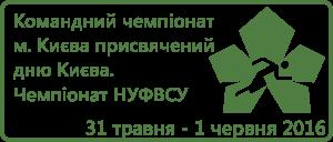 2016_05_31