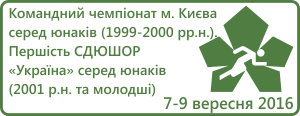 2016_09_07-09