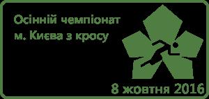 2016_10_08