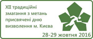 2016_10_28-29