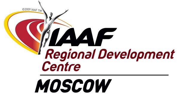 IAAF RDC_Logo_MOSCOW